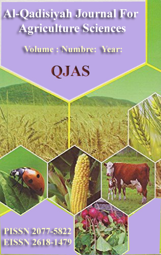Al-Qadisiyah Journal For Agriculture Sciences